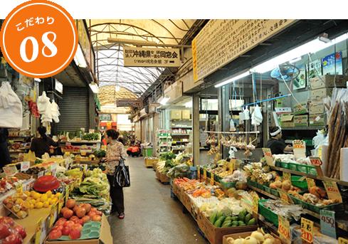 地元市場で食材探し